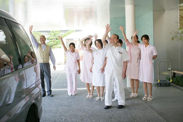 岡山県岡山市中区の産婦人科 医療法人 サン・クリニック 産科・婦人科・小児科